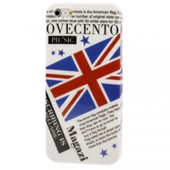 Funda iPhone 5 Carcasa Magazi Uk