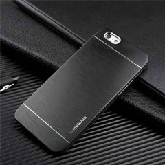 Funda iPhone 6 Carcasa Aluminio Negra